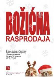 Božićna rasprodaja plakat